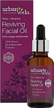 Urban Veda 面部护理油 – 新款 30毫升