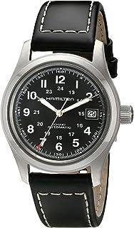 Hamilton 男士 H70455733 卡其色野外手表