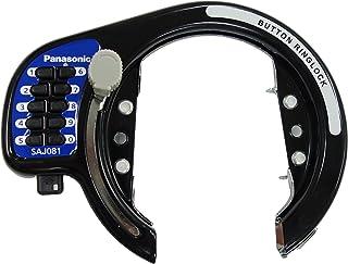 Panasonic(松下)环形锁 SAJ081黑色