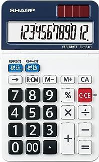 SHARP 夏普 商务计算器 小 12位 EL-154HX