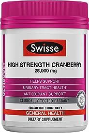 Swisse 高强度蔓越莓胶囊 100粒 抗氧化 呵护健康