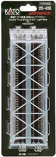 N 248mm 9-3/4 英寸双轨托桥梁,浅蓝色