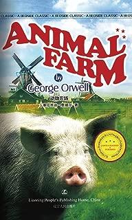 动物农场 (最经典英语文库) (English Edition)