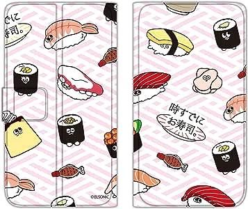 时已经寿司。 保护壳薄款印花翻盖寿司图案手机保护壳翻盖式适用于所有机型  寿司総柄B 21_ LG G2 mini LG-D620J
