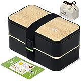 BentoHeaven 创作的便当盒 - 防漏高级可重复使用食品容器,适合成人和儿童,4 种颜色选择 + 餐具和筷子 + 可打印午餐盒备注 Bamboo 黑色 BH-301BB