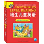 培生儿童英语分级阅读Level 1(升级版)(套装共20册)
