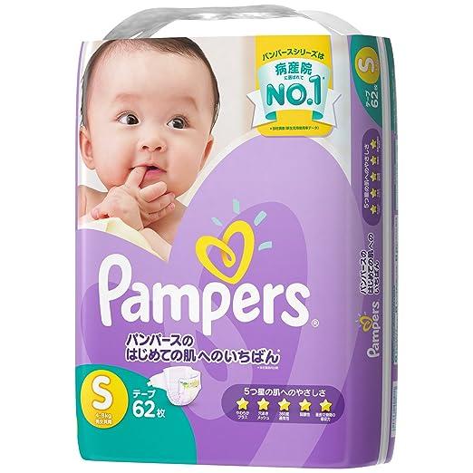 Pampers 帮宝适 紫版 纸尿裤 S62(日本进口)
