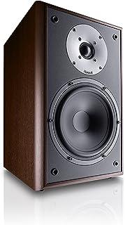 Magnat 密力 Monitor Supreme 252 中置扬声器 高音质 无源扬声器箱 用于高品味高保真声音 mocca