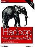Hadoop权威指南(第4版)(修订版)(影印版)(英文版)