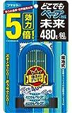 どこでもベープGO!未来 驱蚊器组合装  480 小时(60 天)蓝色 正装+替换装