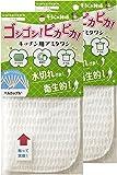KB水手系列 水果神 廚房用 SK02S049
