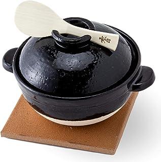 长谷制陶(Nagatani Seitou) 陶土锅/煮饭锅 黑色 1000毫升/二合