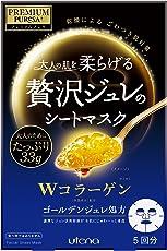 UTENA 佑天兰 大容量 PREMIUM PUReSA 黄金果冻胶原蛋白面膜 33g×5枚入 日本亚马逊限定