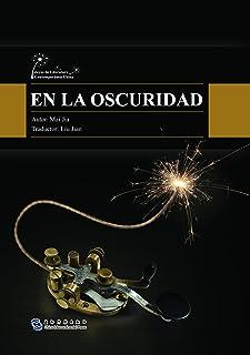 暗算(中国当代文学系列)(西文版) (Spanish Edition)