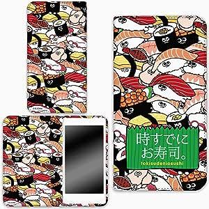 时已经寿司。 保护套双面印花翻盖寿司充满手机保护壳翻盖式适用于所有机型  寿司いっぱいA 2_ Xperia M5