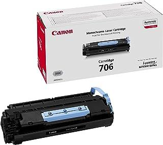 Canon 原装激光打印机硒鼓 712 1870B002 706 1 黑色
