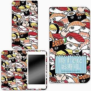 时已经寿司。 保护套双面印花翻盖寿司充满手机保护壳翻盖式适用于所有机型  寿司いっぱいC 13_ DIGNO S KYL21
