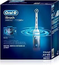 Oral-B 欧乐B iBrush8000 Plus 3D声波蓝牙智能电动牙刷