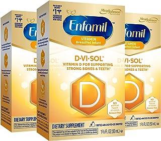 Enfamil D-Vi-Sol 3片装 4.8