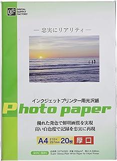喷墨用 光泽纸 A4 20张 厚口 [PA-CG2-A4/20]