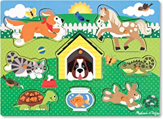 Melissa & Doug 宠物木制嵌板拼图(8块)