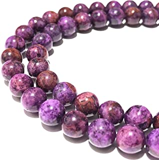 """Parent- 6mm 平滑圆形 16"""" Purple Crazy Lazy Agate (From Meico)"""