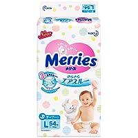 花王(Merries) 纸尿裤 L54片 大号尿不湿(9-14kg)(日本原装进口)