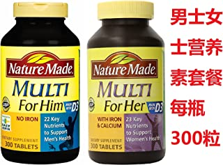 Nature Made Multi for Her and for Him - 300 Tablets each 莱萃美 男士女士营养素 每瓶300 粒 Made in USA 美国直邮包邮包税