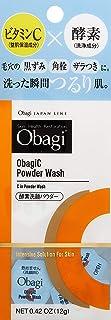 Obagi Obagi 奥巴兹C 酵素 洁面粉 30个