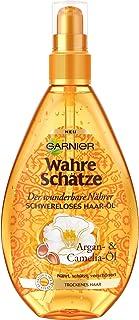 Garnier 真正想* - 石油 , **适用于 Intensive *护理 ( 带 Argan 油 & 卡梅利亚. - 石油 – 适用于干燥* ) 1 x 150毫升 )