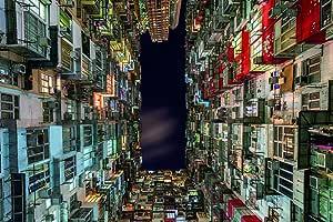"""香港老住宅建筑海报印刷品 17"""" x 11"""""""