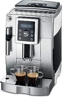 De'Longhi 德龍 全自動咖啡機ECAM23.420.SW 銀白 ( 數字顯示屏 可視化操作)