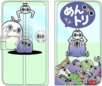 mendotori 保护套翻盖式薄款印花翻盖起重机游戏  クレーンゲームC 6_ シンプルスマートフォン SoftBank 008Z