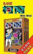 名侦探柯南(卷96~卷98) (ZUI新发行单行卷套装,Kindle电纸书抢先发售,同步日本,中国首发!)