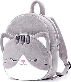 Lazada 儿童背包背包 毛绒玩具礼物 婴儿双层餐巾书包 灰色猫