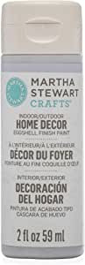 Martha Stewart 工艺品家居装饰画,多色 Wisteria Blue 05862