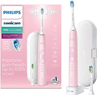 Philips Sonicare ProtectiveClean 5100 电动牙刷 带旅行牙刷盒 3 种清洁模式&附赠牙刷头 浅粉色(英国 两孔浴室插头) - HX6856/10