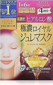 KOSE 高丝 CLEAR TURN 优质蜂王浆面膜(透明质酸) 4次 带宣传册 48片装 【日本亚马逊限定】