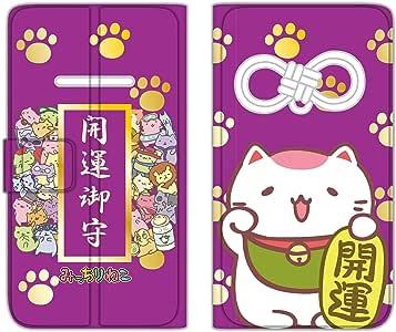 みっちり 猫手机壳翻盖式薄款印花翻盖 みっちり 护身符  みっちりお守りE 1_ iPhone6 Plus (5.5inch)