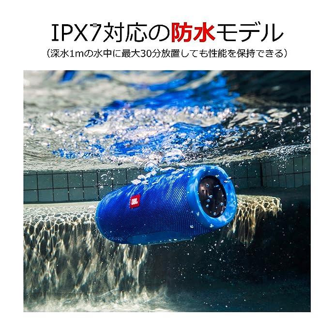 JBL Charge3 音乐冲击波3代 无线蓝牙音箱 ¥582