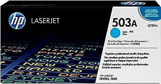 HP 惠普 Q7581A 青色打印硒鼓 (适用于Color LaserJet 3800/CP3505打印机系列)