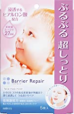 曼丹 Barrier Repair 保湿补水面膜(透明质酸)高保湿型 5枚