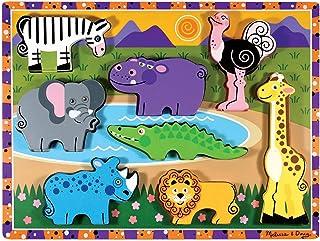 Melissa & Doug 美国玛莉莎 狩猎旅行木制厚实拼图(幼儿园 厚实木块 全彩图片 8件装)