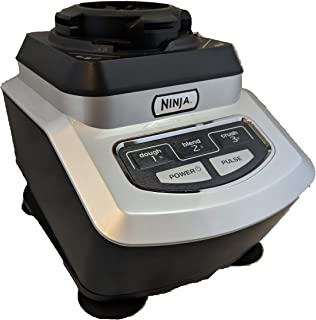 Ninja Blender Motor BL700 BL701 NJ600 NJ602 1200 瓦替换功率电机底座