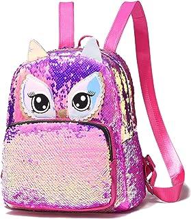 可爱女孩猫头鹰眼背包装饰时尚迷你背包钱包女士亮片包