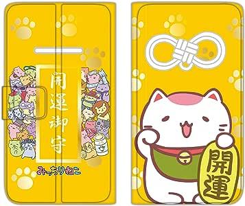 みっちり 猫手机壳翻盖式薄款印花翻盖 みっちり 护身符  みっちりお守りD 7_ Huawei honor 9 STF-AL10