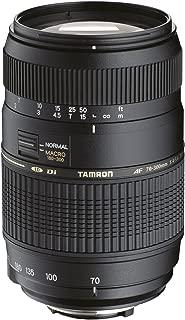 Tamron 腾龙 AF 70-300mm F/4-5.6 Di LD MACRO 1:2 远摄变焦镜头 (尼康卡口)