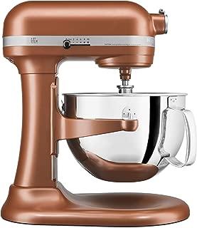 KitchenAid KP26M1XCE 攪拌機 6夸脫(約 5.68升)Professional 600 系列碗式升降立式攪拌機-珍珠銅色 需配變壓器