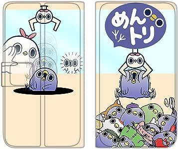 mendotori 保护套翻盖式薄款印花翻盖起重机游戏  クレーンゲームA 4_ AQUOS PHONE 102SH II