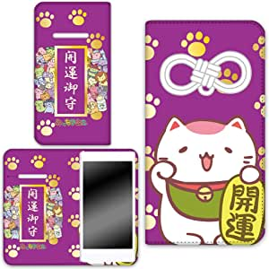 みっちり 猫手机壳翻盖式双面印花翻盖 みっちり 护身符  みっちりお守りE 13_ DIGNO C 404KC
